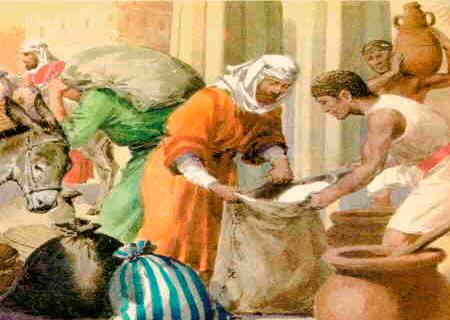 Oración a la Virgen de Guadalupe para conseguir trabajo
