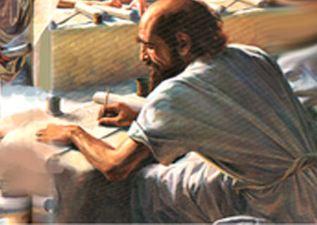 Oración a San Judas Tadeo para trabajo